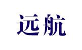 浙江远航厨具有限公司